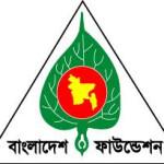 BFDR_Logo